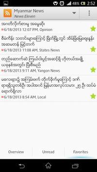 Myanmar News screenshot 2