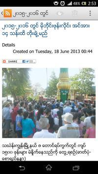Myanmar News screenshot 5