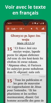 Bible in Abidji - New Testament with audio screenshot 2