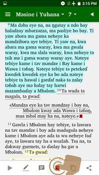 Merey Bible screenshot 2