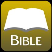 Mofu-Godur Bible icon