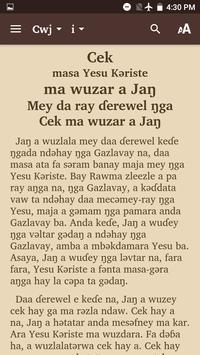 Mofu-Godur Bible screenshot 5