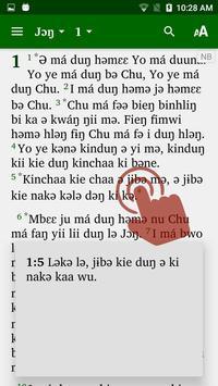 Naami Bible screenshot 1