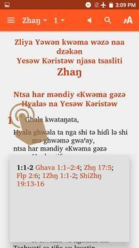 Bana Bible screenshot 2