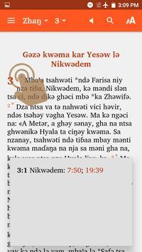 Bana Bible screenshot 3
