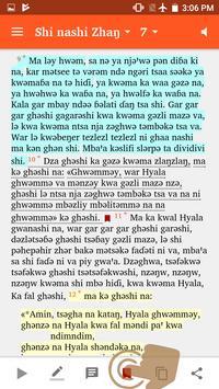 Bana Bible screenshot 4