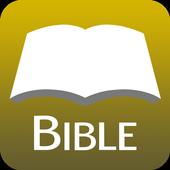 Kemedzung Bible icon
