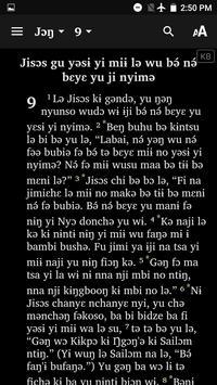 Kemedzung Bible poster