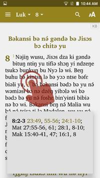 Kemedzung Bible screenshot 1