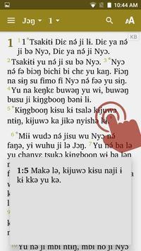 Kemedzung Bible screenshot 2