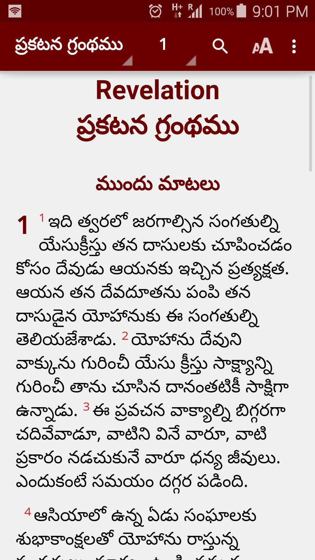 Telugu Bible for Android - APK Download