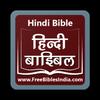 Hindi Bible 图标