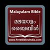 Malayalam Bible アイコン