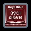 Oriya Bible 图标