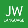 JW Language icon