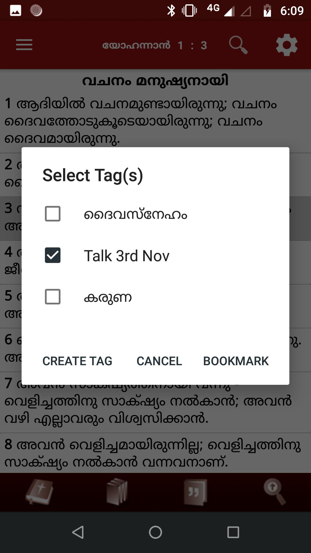 POC Bible for Android - APK Download