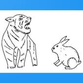 Kayan Reading Practice Stories 1 icon