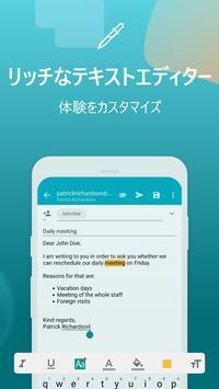 Aqua Mail スクリーンショット 2