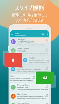 Aqua Mail スクリーンショット 3