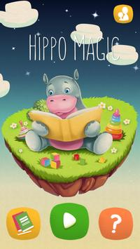 Hippo Magic Poster