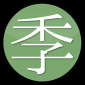 Kigo icon