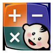 PaediCalc icon