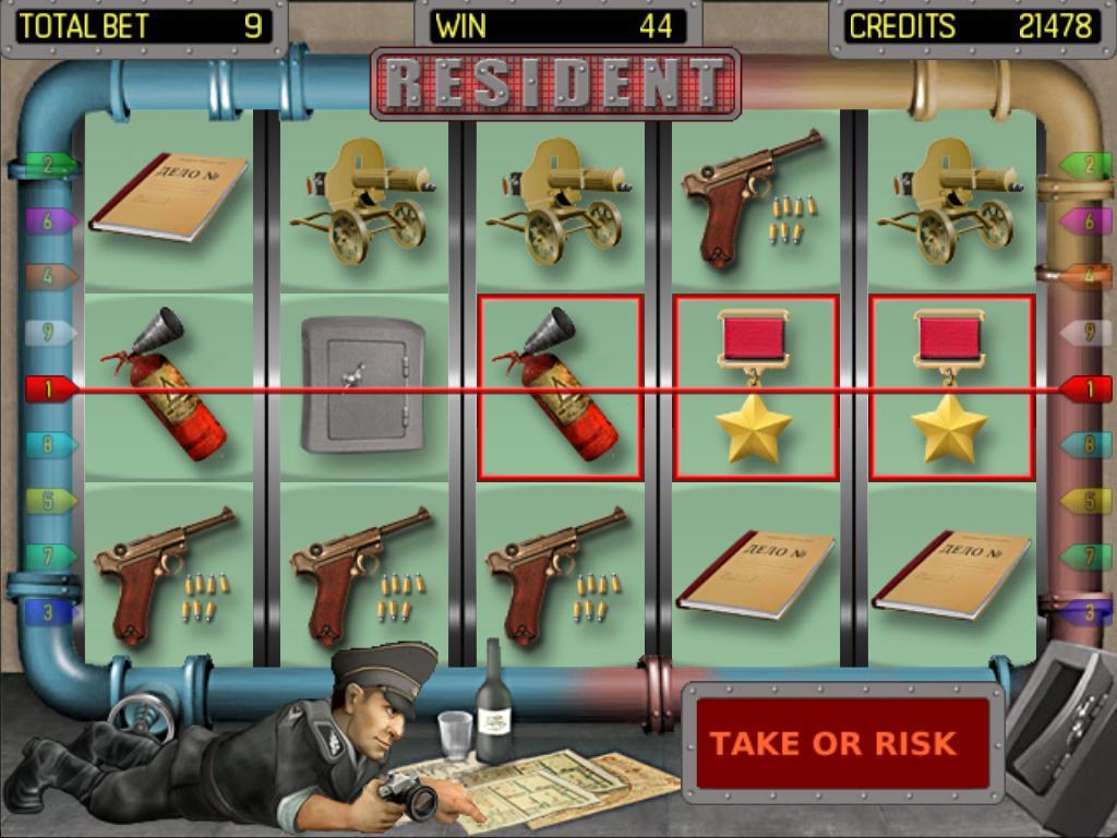 скачать игру автомат резидент