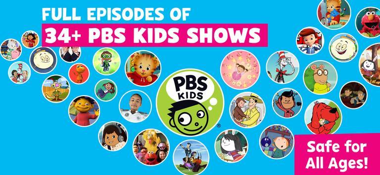 PBS KIDS Video скриншот 8
