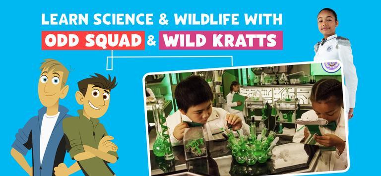 PBS KIDS Video скриншот 7