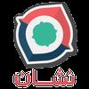 نشان - نقشه و مسیریاب فارسی - Neshan アイコン