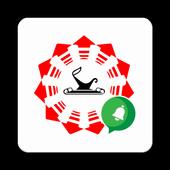 SEAMobile ikon