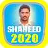 Shaheed 2020 आइकन