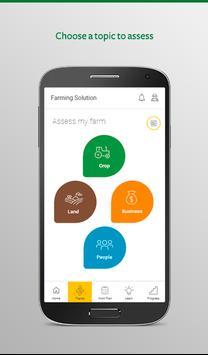 Farming Solution скриншот 1