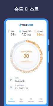 SPEEDCHECK 인터넷 속도 측정 Internet Speed Test 포스터