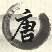 唐诗三百首 图标