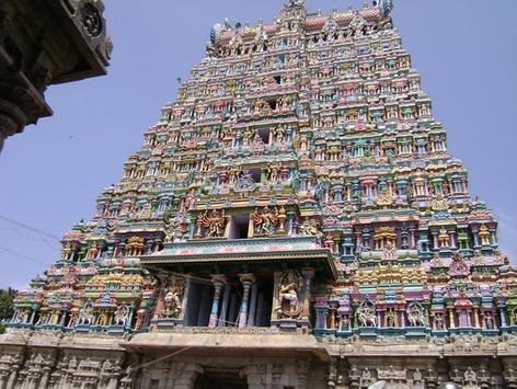 India Travel screenshot 1
