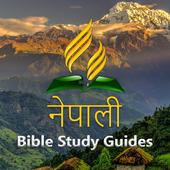 Nepali Bible Study Guides icon