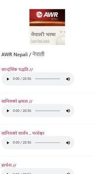 Nepali Bible Study Guides screenshot 3