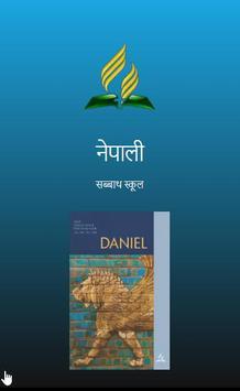 Nepali Bible Study Guides poster