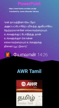 Tamil Bible Study Guides screenshot 4