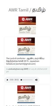 Tamil Bible Study Guides screenshot 5