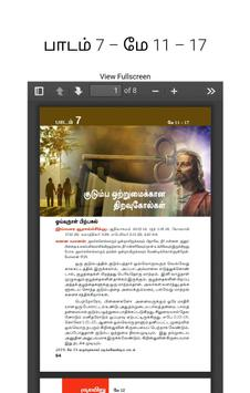 Tamil Bible Study Guides screenshot 6