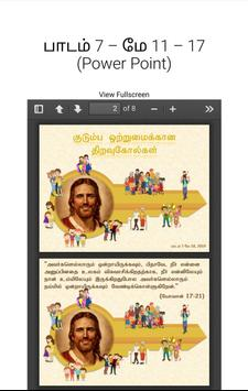 Tamil Bible Study Guides screenshot 7