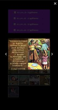 Tamil Bible Study Guides screenshot 3