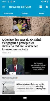 UN News स्क्रीनशॉट 1