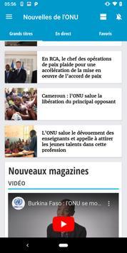 UN News स्क्रीनशॉट 2
