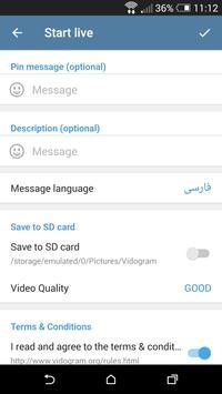Vidogram تصوير الشاشة 3