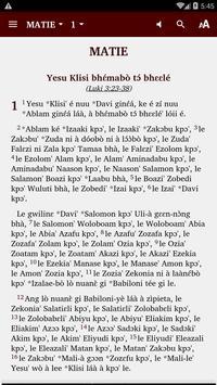 Toura - Bible poster