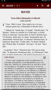 Toura - Bible screenshot 1
