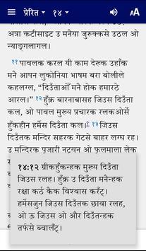 Dangaura Tharu Bible screenshot 4